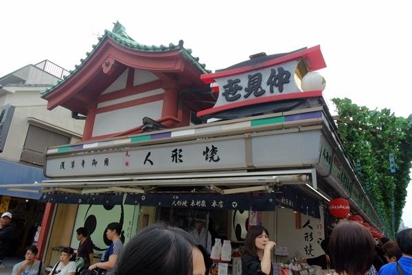 淺草雷門-2
