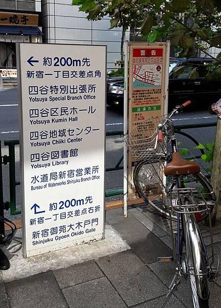 新宿御苑-3