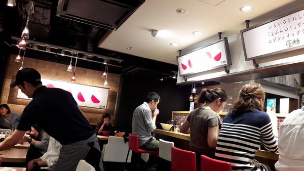 新宿一風堂拉麵-3