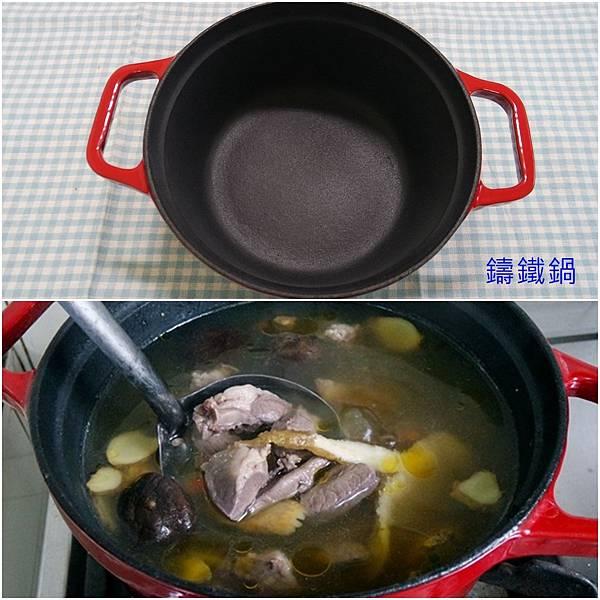 鑄鐵鍋-0