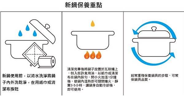 鑄鐵鍋-2