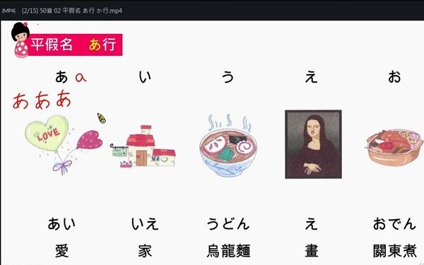 日文語言大師-13
