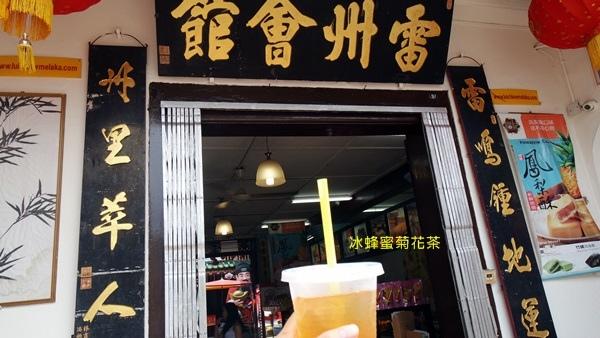 雞場街-飲品-1