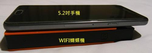 翔翼環球Wifi蝴蝶機-3