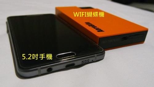 翔翼環球Wifi蝴蝶機-2