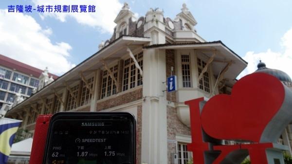 翔翼環球Wifi蝴蝶機-吉隆坡-1