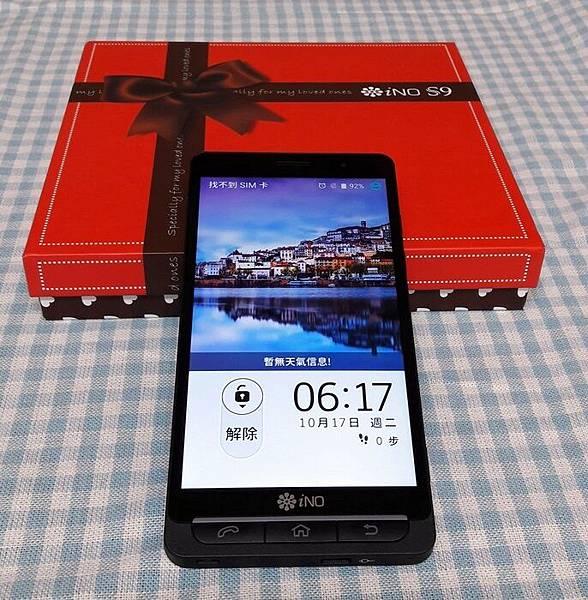 iNO S9 手機-0