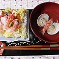 花寿司和蛤蜊湯.jpg