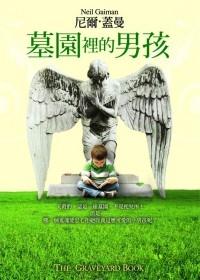 墓園裡的男孩.jpg