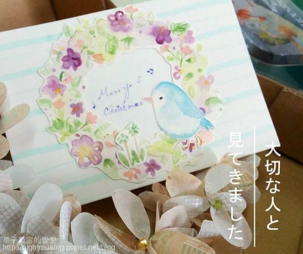 花圈鳥word.jpg