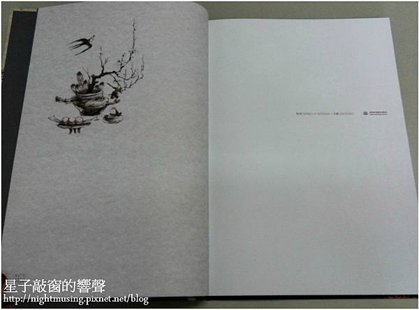 松風4.jpg