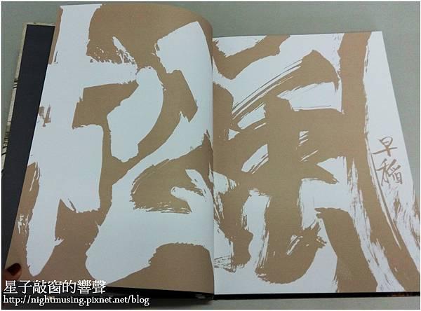松風3.jpg