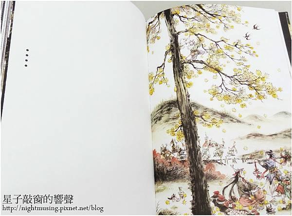 松風17.jpg