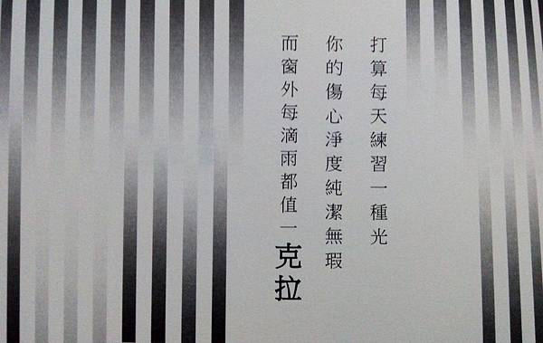 二刷5.jpg