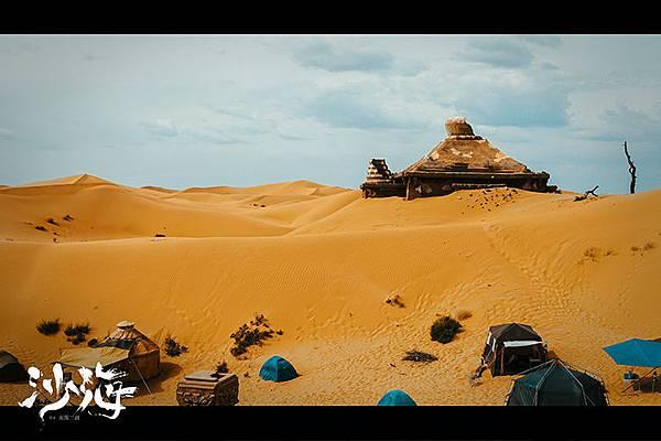 沙海5.jpg
