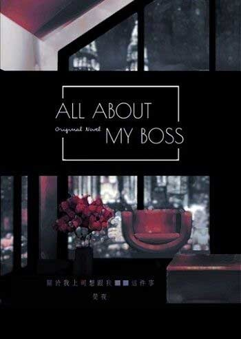 all about my boss.jpg