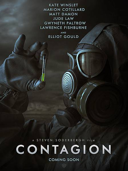 contagion_movie_poster.jpg