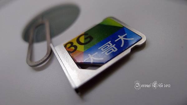 L1020361-microSIM.jpg