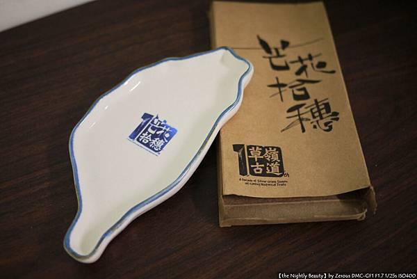 P1130636-芒花實穗.jpg