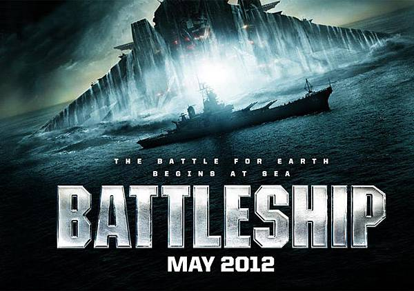 battleship2012