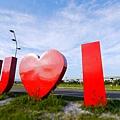 P1000351-do u love me