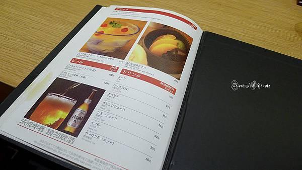 L1070955-菜單4