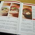 L1070954-菜單3