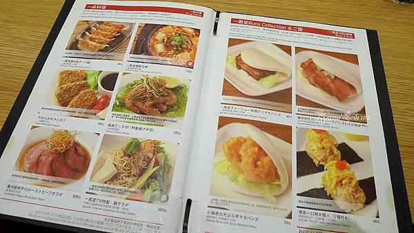L1070953-菜單2
