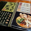 L1080768-旺味菜單1