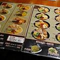 L1080769-旺味菜單2
