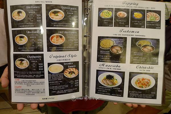 L1080852-菜單2