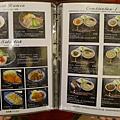 L1080853-菜單3