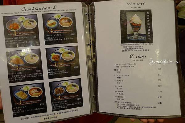 L1080854-菜單4