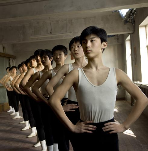 mao-dancerx-large.jpg