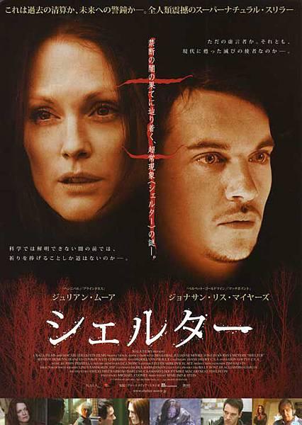 shelter-movie-poster-2010-1020561022.jpg