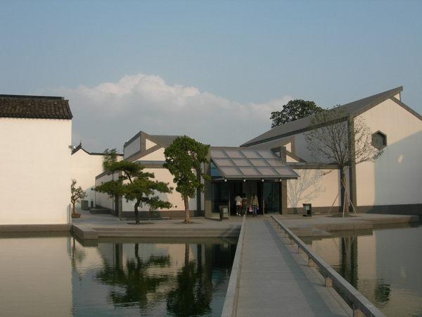 蘇州博物館一