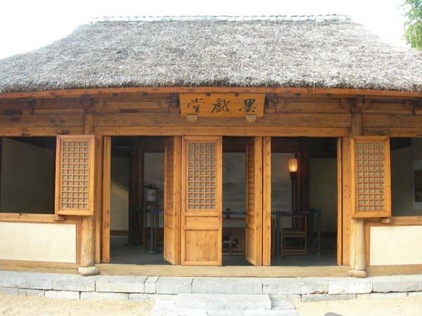 蘇州博物館四