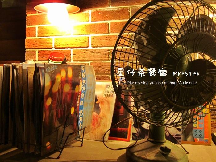 星仔茶餐廳  (5).JPG