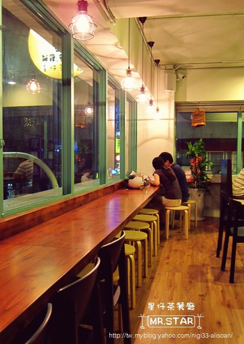 星仔茶餐廳  (16).JPG