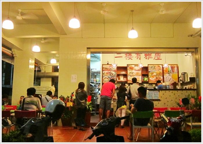 星仔茶餐廳  (21).JPG