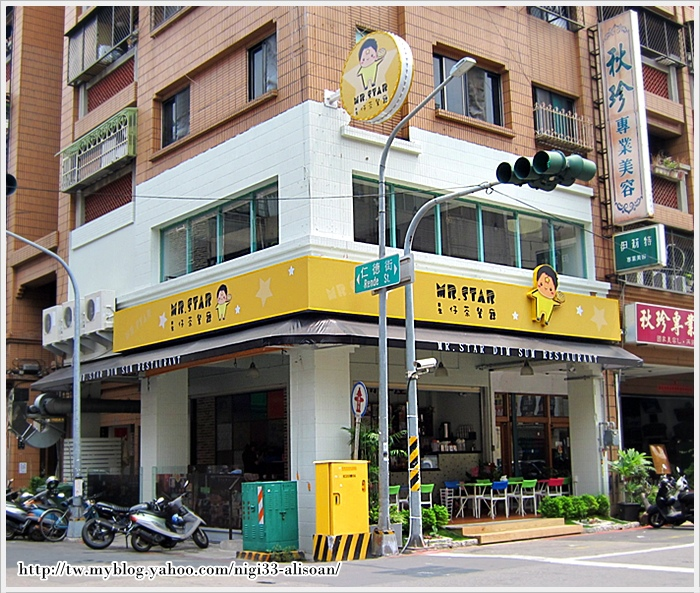 星仔茶餐廳  (26).JPG
