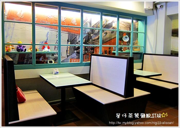 星仔茶餐廳  (32).JPG