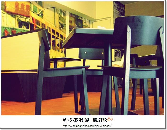 星仔茶餐廳  (49).JPG