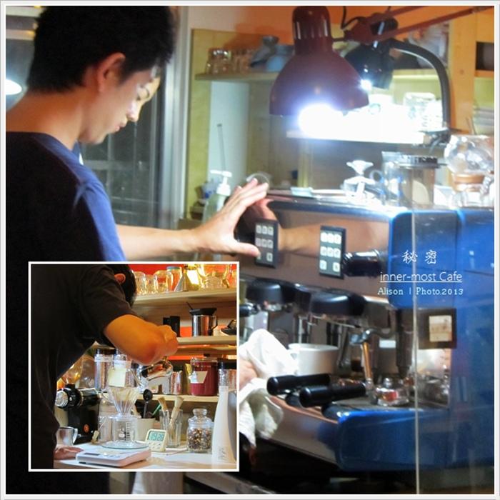 秘密咖啡1.jpg