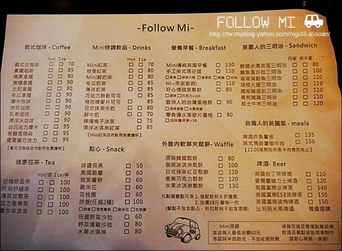 FOLLOW MI cafe (2)