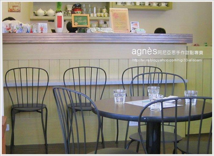 agnès阿尼亞思手作甜點專賣