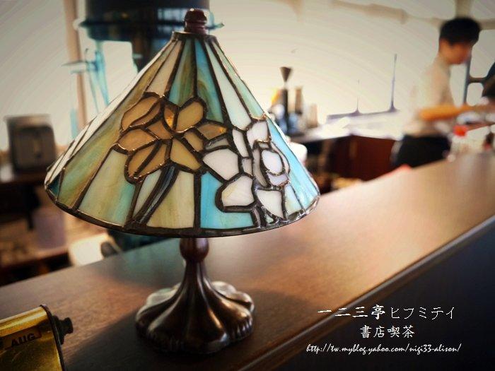 一二三亭 。書店喫茶13