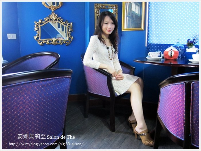 安娜瑪莉亞 英國茶沙龍8