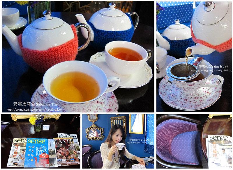 安娜瑪莉亞 英國茶沙龍16