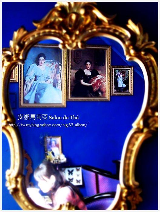 安娜瑪莉亞 英國茶沙龍23
